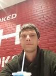 Андрей, 38 лет, Мурманск