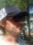 David, 33, Chervonohrad