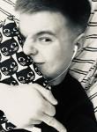 Andrey, 18 лет, Екатеринбург