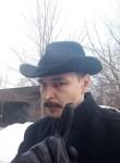 Юрий, 40 лет, Санкт-Петербург
