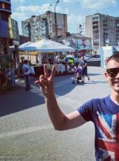 Dmitriy, 25, Ukraine, Khmelnitskiy