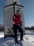 Aleksandra, 29  , Severo-Kurilsk