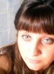 Nadezhda, 25  , Shenkursk