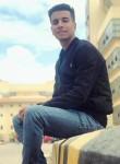 mohamed , 19  , Kafr ash Shaykh