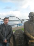 Dima, 45  , Volga