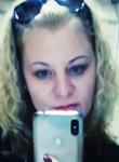 Elena, 35, Kazan