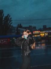 Margo, 18, Ukraine, Kiev