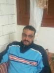 الصيرفي, 46  , Cairo