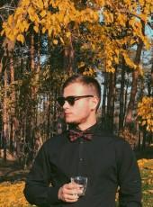 Daniil Bote, 19, Ukraine, Kiev