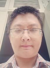 Hiền Hiếu Lê, 31, Vietnam, Hanoi