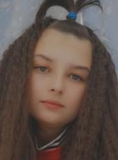 Katya, 18, Russia, Neryungri
