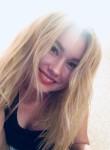 Инна, 22 года, Москва