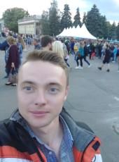 Александр, 22, Ukraine, Kiev