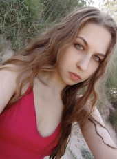 Anya , 18, Russia, Moscow