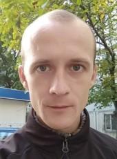 ♛♛♛Igor Kiree, 33, Republic of Moldova, Chisinau