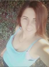 Maryana, 24, Ukraine, Khmelnitskiy
