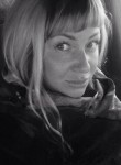 Kristina, 28 лет, Дзержинск