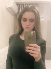 Darya Biryuchenko, 23, Russia, Yekaterinburg