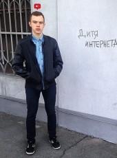 Ilya, 25, Russia, Irkutsk