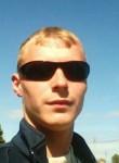 Андрей великий - Бийск