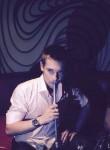Алексей, 25 лет, Уяр