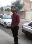 Ali, 21, Isfahan