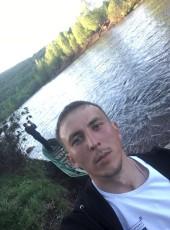 Nikolay, 29, Russia, Gubakha