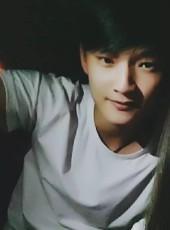 寒暄哥哥, 27, China, Jieyang