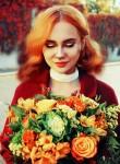 nadella, 28, Vinnytsya