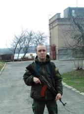 Vladimir, 27, Ukraine, Donetsk