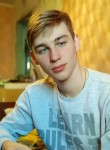 Denis, 21, Omsk