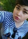 Lilya, 22, Kirov (Kirov)