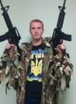 Vadim, 26  , Mogiliv-Podilskiy