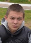 Aleksandr , 20, Ussuriysk