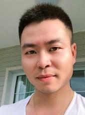 忆醉人, 30, China, Zhangjiajie