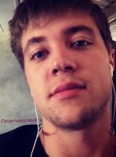 Prostotak, 32, Russia, Lensk