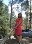 Анастасия, 25  , Brusyliv