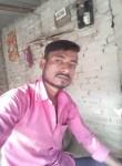 राजेश कुमार , 26  , Dalsingh Sarai