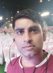 Reyan, 32  , Mumbai