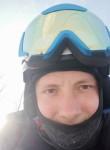 Георг, 29 лет, Арсеньев