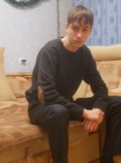 Valeriy, 20, Russia, Dzerzhinsk