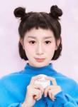 Celia, 20, Songjiang