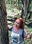 Olga, 43, Izhevsk