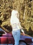 Маришка, 21 год, Колпны