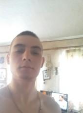 Sergey, 19, Ukraine, Kiev