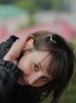 Diana, 23, Nizhniy Novgorod