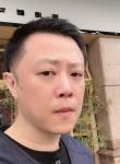 lisiyi, 39  , Shiqi