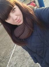 Katerina, 22, Ukraine, Zaporizhzhya
