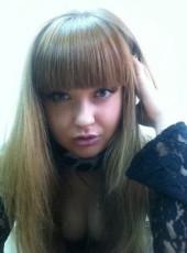 Alyena, 27, Russia, Kursk