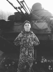 Valentin, 22, Ukraine, Kiev